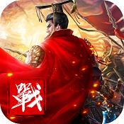 英雄令九游版下载v1.1.0
