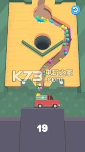 沙滩球球 v1.1.4 游戏下载 截图