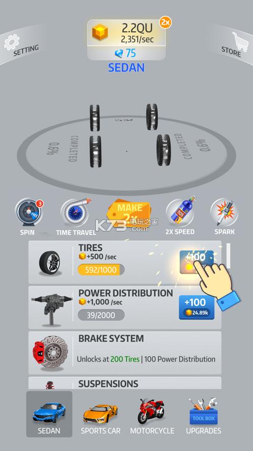 Idle Car v1.8.3 手机版下载 截图
