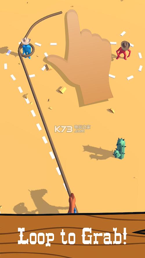 牛仔套绳 v0.2 游戏下载 截图