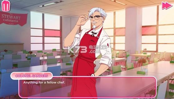 KFC恋爱模拟器 游戏下载 截图