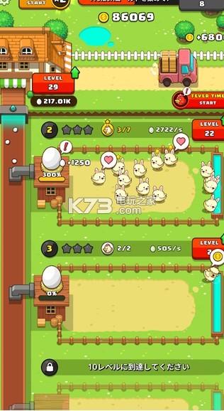 口袋鸡蛋工厂 v1.1.4 游戏下载 截图