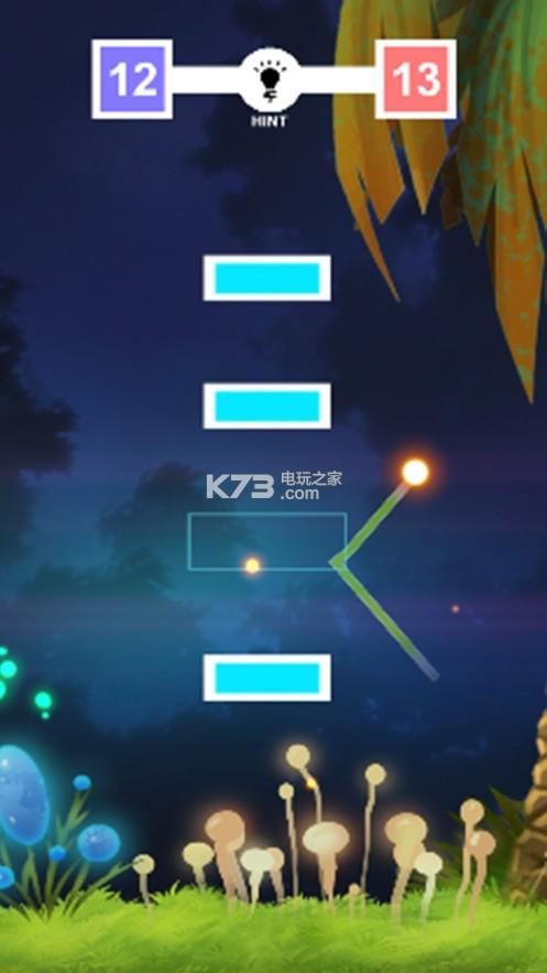 弹力实验室 v1.0 游戏下载 截图