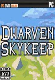 矮人Skykeep 游戏下载