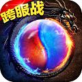 风暴远征血战龙城GM版下载v1.0.0