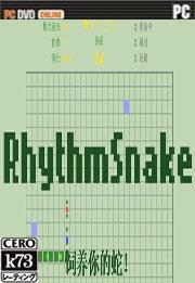 饲养你的蛇游戏下载