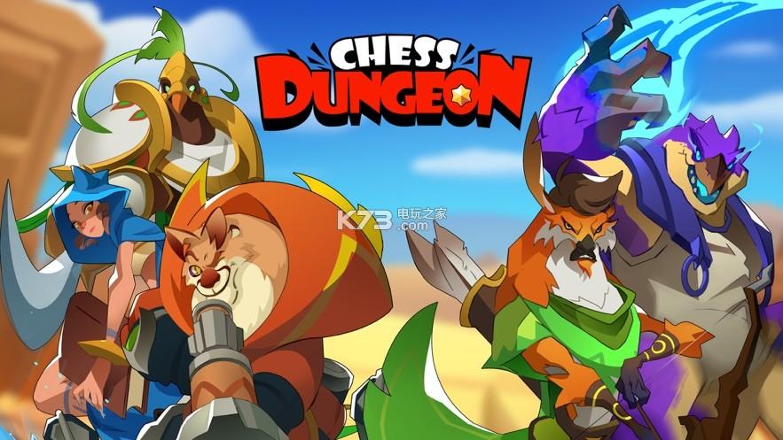 Dungeon Chess v0.8.5 手游下载 截图