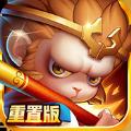 神仙与妖怪重置版私服下载v1.0