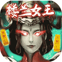 盗墓精绝古城ios版下载v2.0