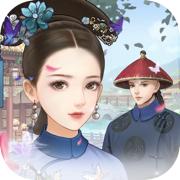 后宫妃倾城 v1.0 游戏下载