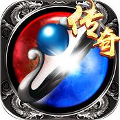 众神之王高爆版下载v1.0.0