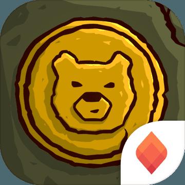 熊蛮人游戏下载v1.0.0
