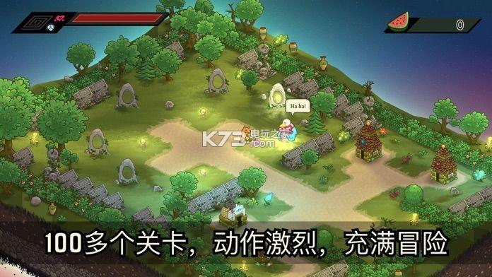 熊蛮人 v1.0.0 游戏下载 截图