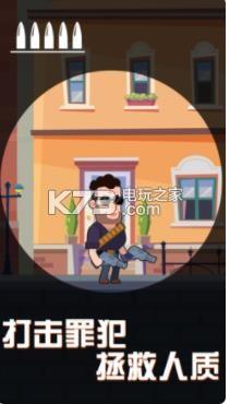 光头探长 v1.0.2 游戏下载 截图