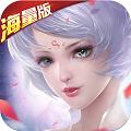 百鬼夜行无限版手游下载v1.0.1