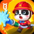 寶寶消防安全游戲下載v9.38.00.00