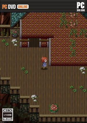 树屋之谜 游戏