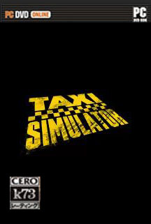 模擬計程車游戲下載