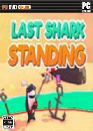 最后站着的鲨鱼游戏下载