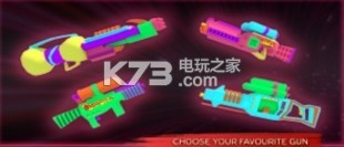气枪彩弹射击竞技场比赛 v1.0 游戏下载 截图