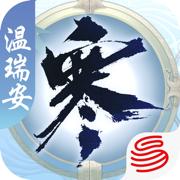 匣中逆水寒 v1.0.2 app下载