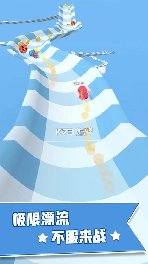 全民冲关 v1.3 游戏下载 截图