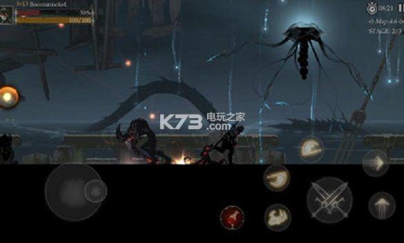 死亡阴影2 v1.19.0.5 游戏下载 截图