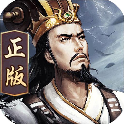 大皇帝ol无限黄金版下载v1.0.0