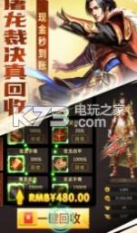 七彩宝刀 v2.65 手游下载 截图