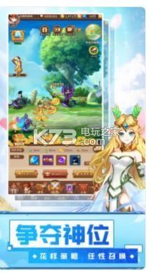 神明物语 v1.0 游戏下载 截图