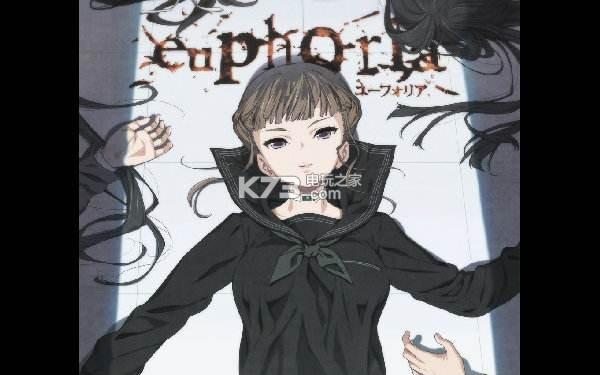 euphoria汉化手机版 v1.0 下载 截图