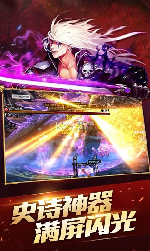 地下城深淵挑戰 v1.7.1 GM商城版下載 截圖