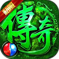 烈焰皇朝合击版 v1.1.1.0 手游下载