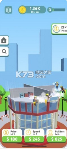 Builders Idle v1.1 游戏下载 截图