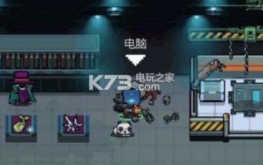 元气骑士电子空间 v2.5.1 版本下载 截图