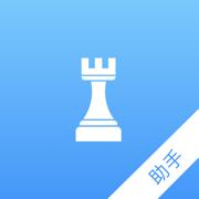 云顶之弈盒子app下载v1.0