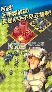 狂暴火箭 v1.9.9 游戏下载 截图