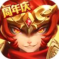 少年西游记70周年国庆版下载v4.0.66