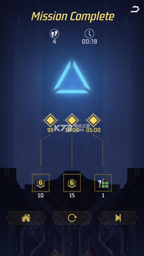电光迷阵 v1.0.2 游戏下载 截图