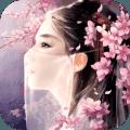 凡人修仙梦 v1.0.2 手游下载