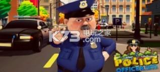 警察官交通控制 v1.0 游戏下载 截图