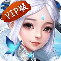 六界仙尊vip苹果版下载v1.0.0