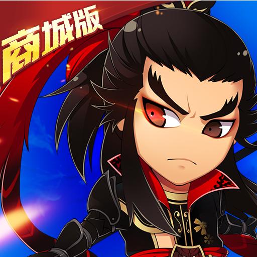 皇城战商城版苹果版下载v1.0.0