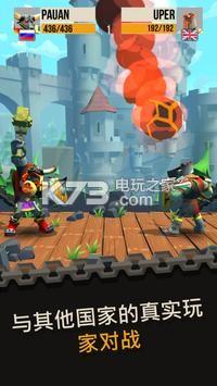决斗冠军 v1.0.2 游戏下载 截图