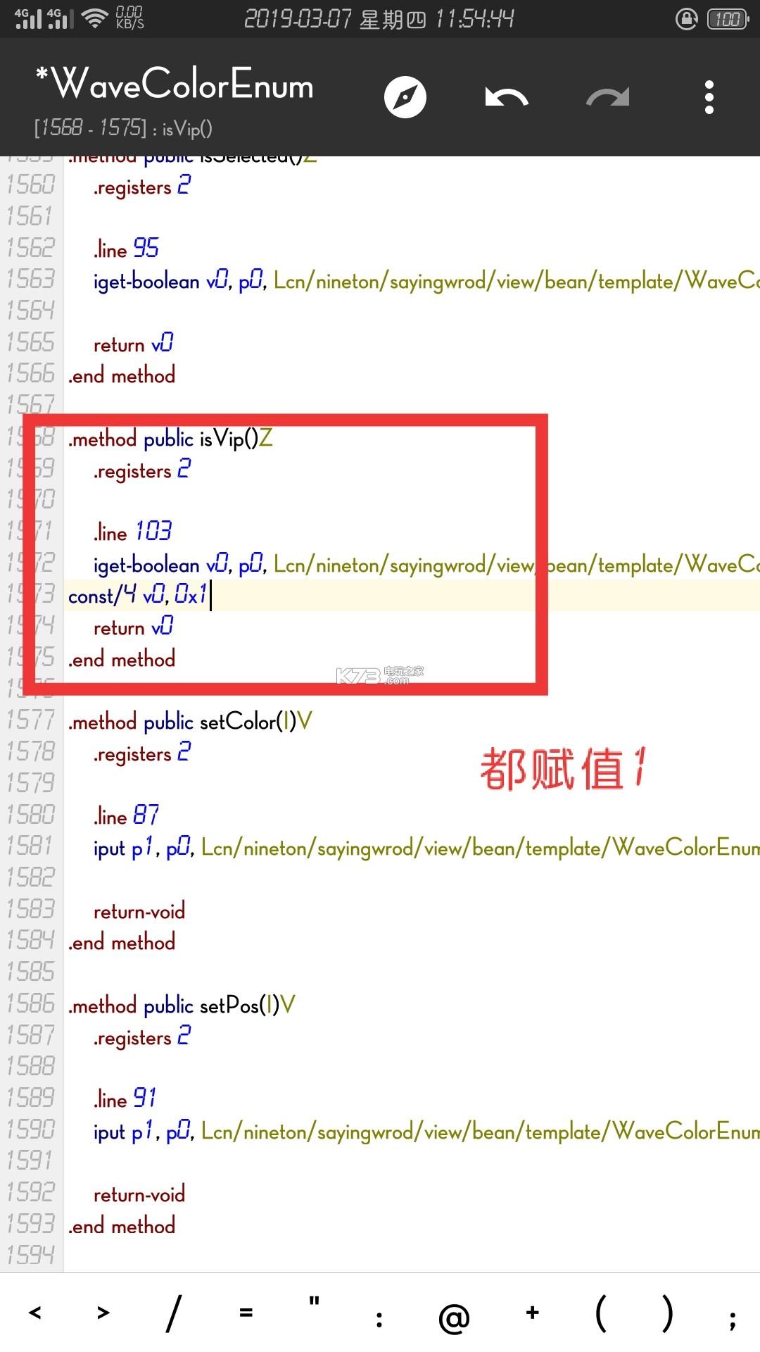 爱字幕破解版 v1.60 下载 截图