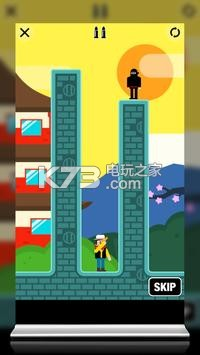 Shooting Man v1.0.1 游戏下载 截图