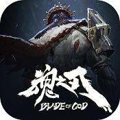 巨龍城堡 v2.0.2 無限血瓶版下載