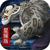 快乐功夫星耀版 v1.0.0 苹果版下载
