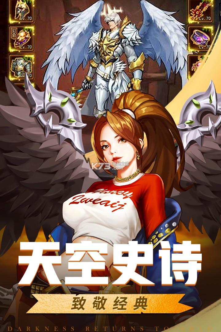 英雄的战争 v1.0.55 九游版下载 截图