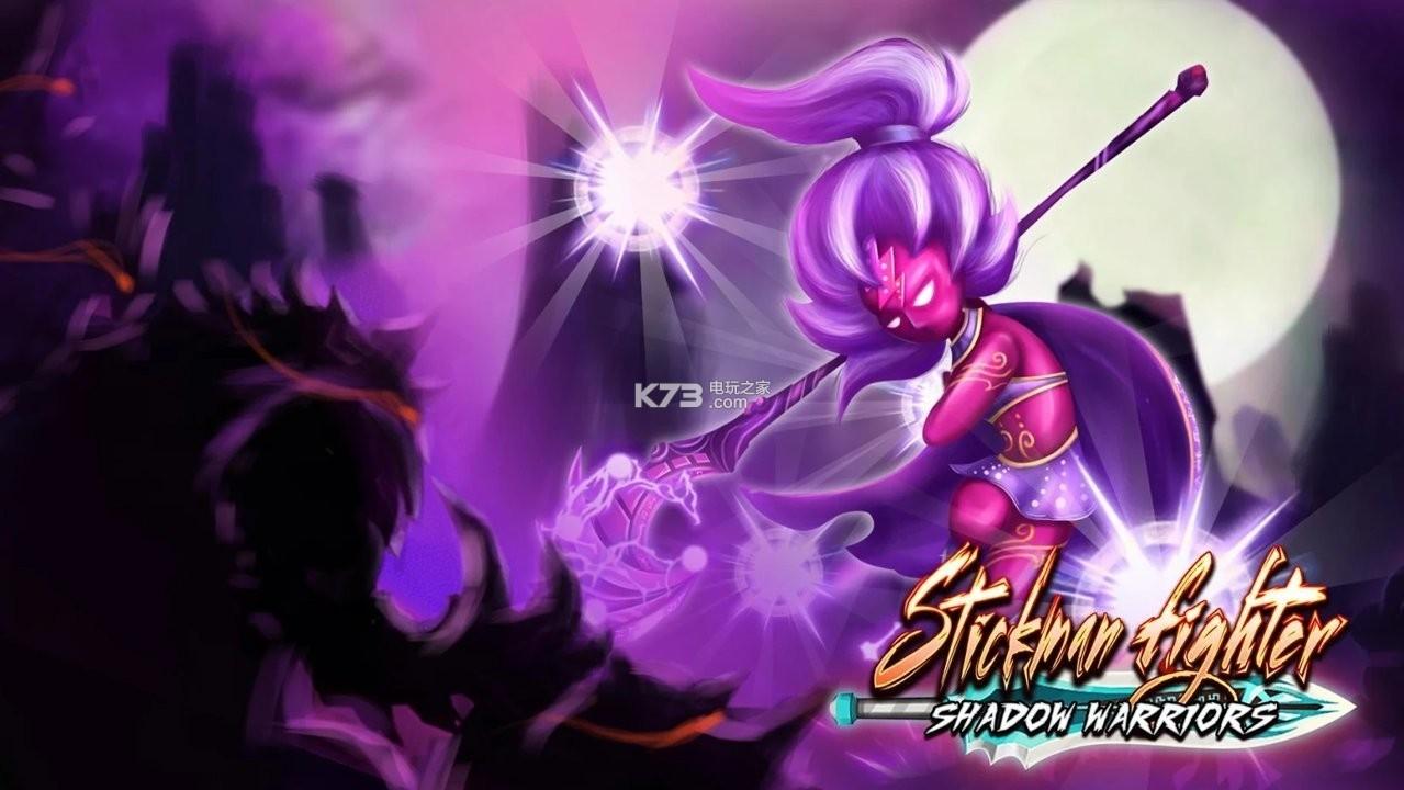 火柴人斗士暗影勇士 v0.0.4 游戲下載 截圖